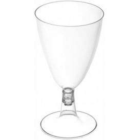 Plastikglas 200ml 2T (3 Stück)