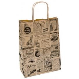 Papiertüten Kraft Zeitung mit Griff 26+14x32cm (250 Stück)