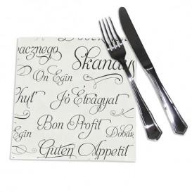 """Papierservietten """"Guten Appetit"""" 2-lagig 40x40cm (50 Stück)"""
